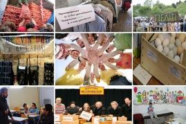 Αλληλεγγύη: Το αντίδοτο στη φτώχεια